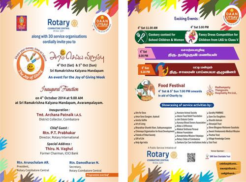 Mohan foundation participates in the annual aram seiya verumpu at program invitation stopboris Choice Image