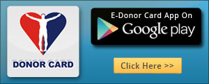 E-Donor Card