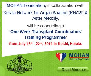 Kerala Training