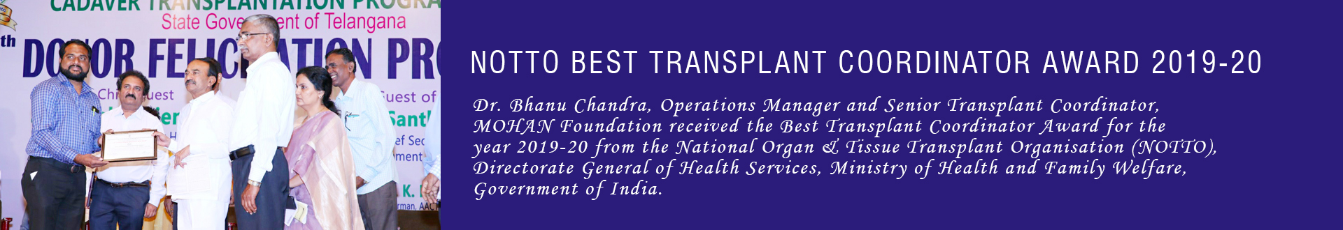 Dr. Bhanu Chandra receives Best Transplant Coordinator Award from NOTTO