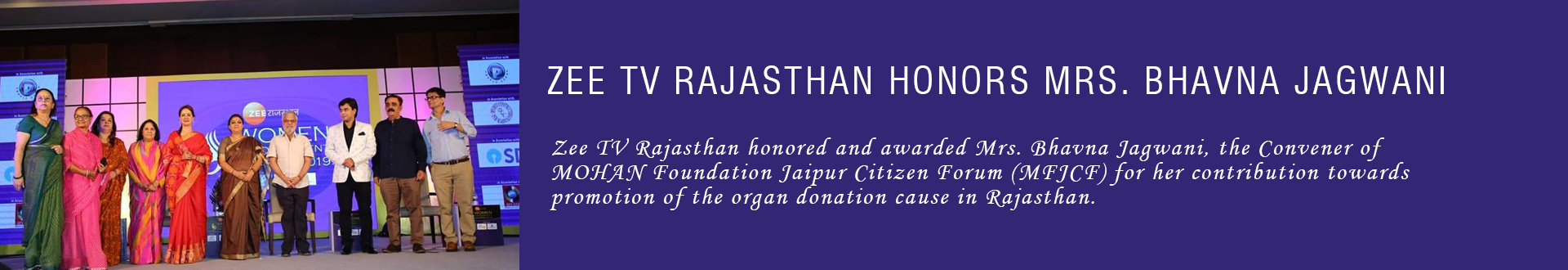 Zee TV Rajasthan Honors Mrs. Bhavna Jagwani