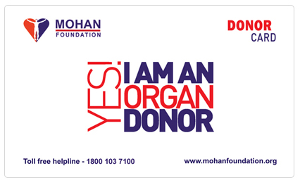 Donor Card Front