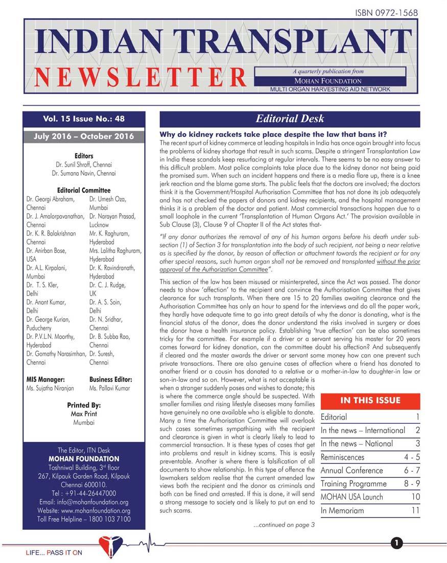 indian transplant newsletter sample