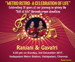 Metro Retro - A Celebration of Life